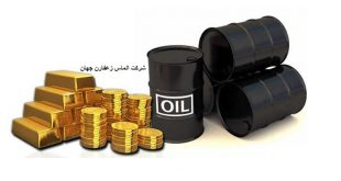فروش زعفران جایگزین صادرات نفت