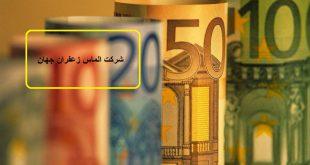 تاثیر قیمت دلار بر قیمت زعفران