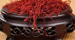 بازار فروش زعفران فله