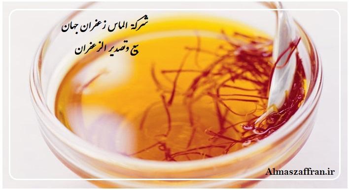 طريقة تصدير الزعفران إلى سلطنة عمان
