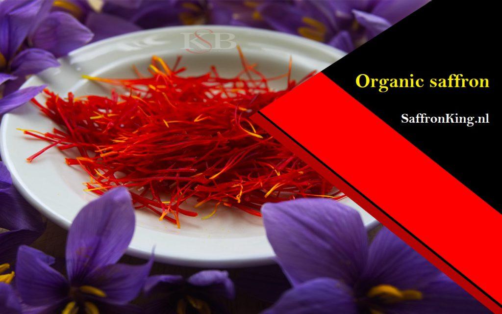 صادرات  الزعفران الی عمان