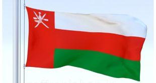 الزعفران إلى سلطنة عمان