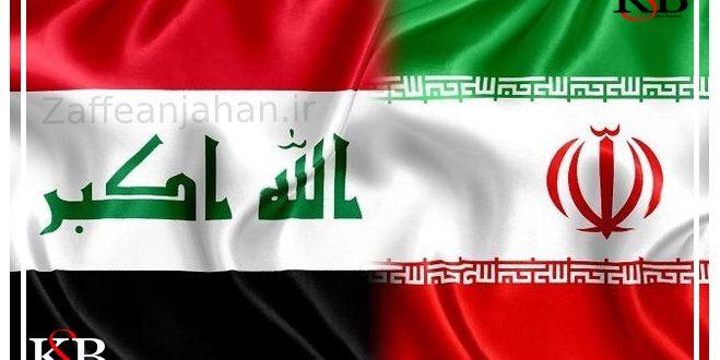 کَمْ سعرُ تصديرِ الزعفرانِ إلى العراق