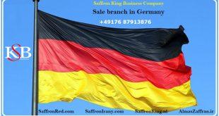 تصدير الزعفران إلى ألمانيا