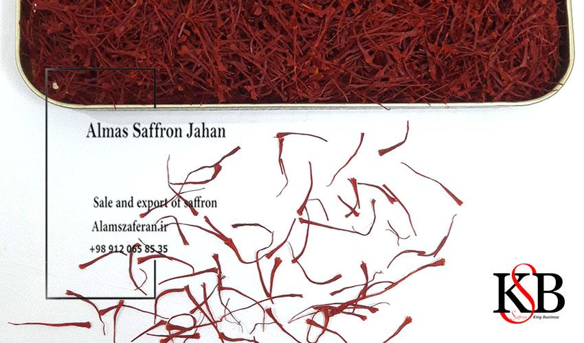 بيع كميات كبيرة من الزعفران في سوق الزعفران
