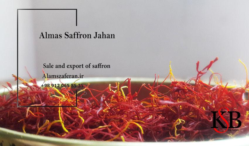 بيع الزعفران بالجملة في السوق الهولندي