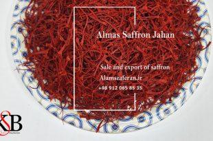 البيع بالجملة للزعفران الإيراني الممتاز