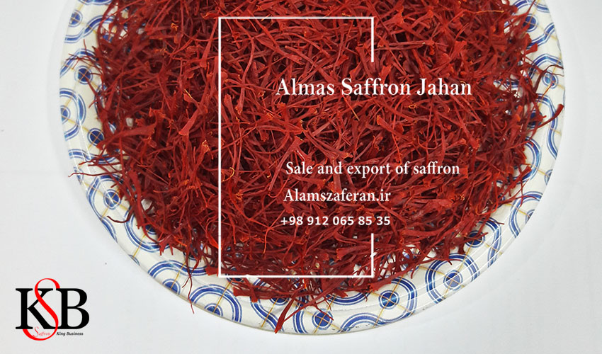 مركز بيع الزعفران بالجملة في روتردام