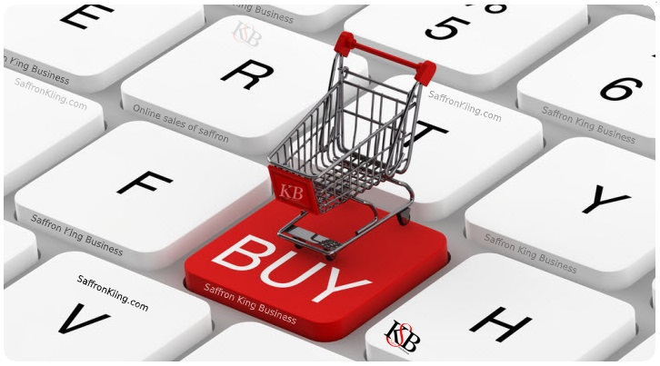 شراء الزعفران عبر الإنترنت