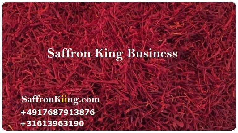 متجر Saffron King
