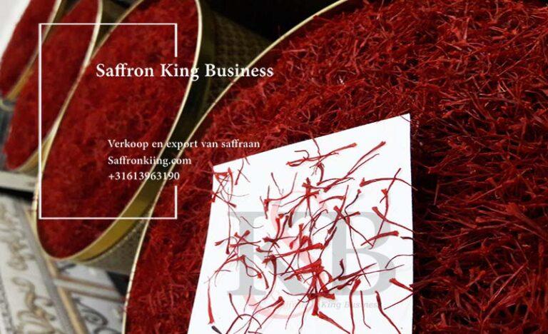 شراء الزعفران اون لاين من ماركة Saffron King