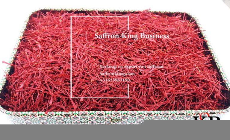 شراء مجموعة متنوعة من الزعفران من متجر حسن السمعة