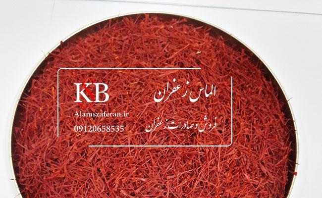 بيع الزعفران بالجملة في دبي عام 2022