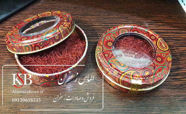متجر الزعفران في الإمارات