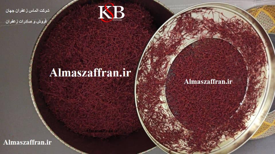 یکی از دلایل رشد کشور افغانستان در زمینه صادرات زعفران